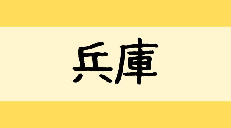 兵庫の人気タピオカドリンク店ランキング