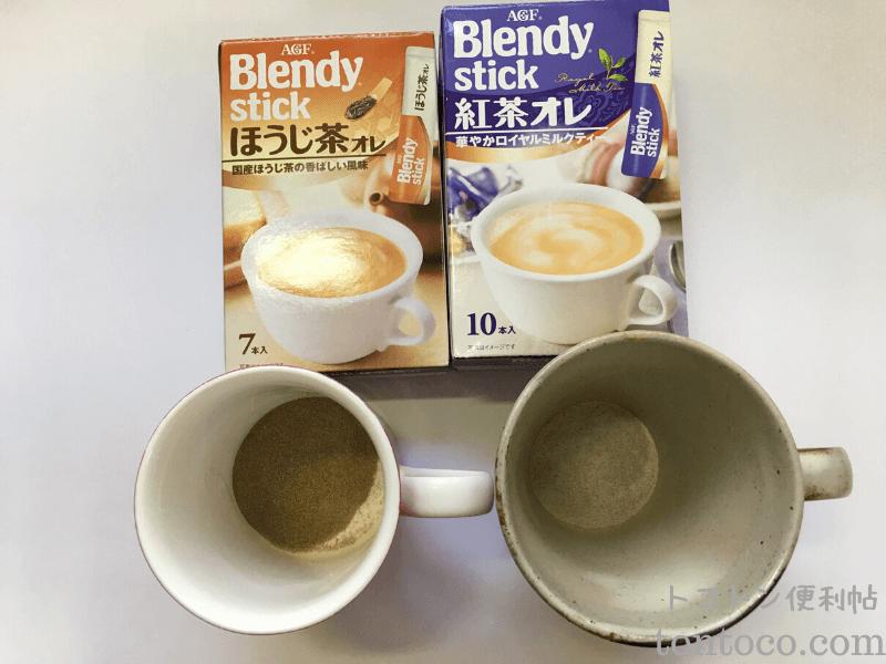 タピオカドリンク作り方ホット 手順ブレンディースティック紅茶オレほうじ茶オレ耐熱マグカップ準備