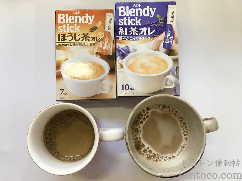 タピオカドリンク作り方ホット 手順ブレンディースティック紅茶オレほうじ茶オレ耐熱マグカップ熱湯を注ぐ