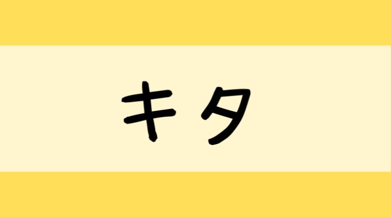 大阪キタのタピオカドリンク専門店