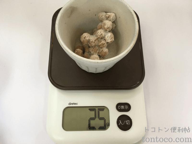 タピオカミルクティー鍋作り方作ってみた手順