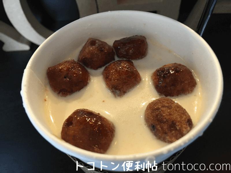 タピオカファクトリー琥珀(こはく)TPIOKAFACTORYKOHAKU黒糖かりんとうホットラテ
