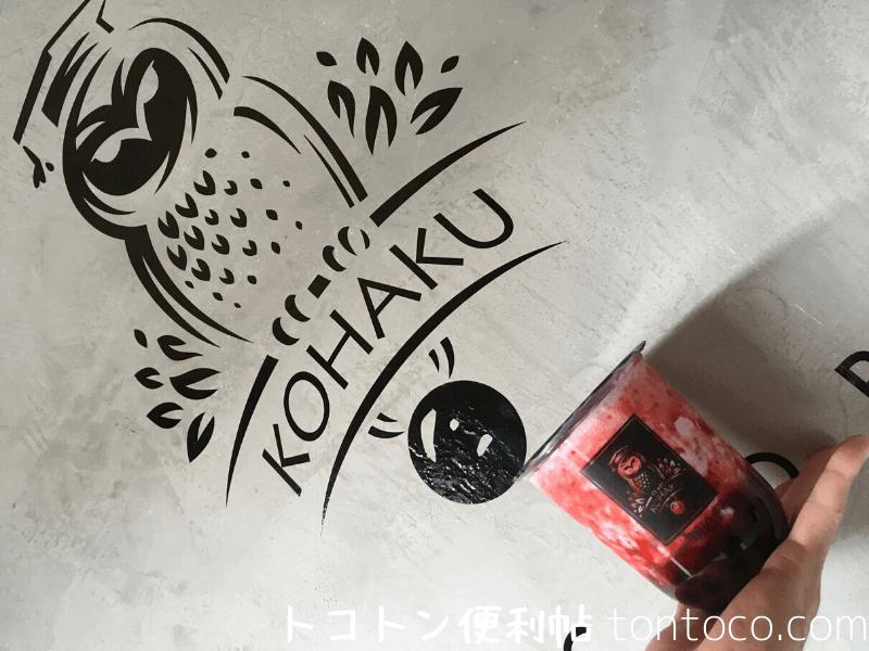 タピオカファクトリー琥珀(こはく)TPIOKAFACTORYKOHAKUのLINEスタンプメニュープレミアムいちごミルク